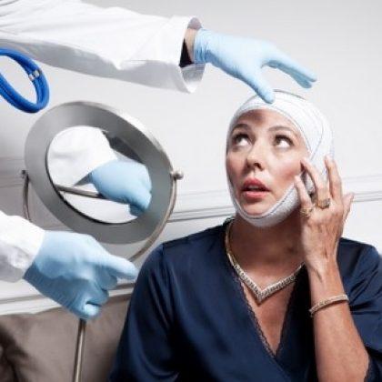 Нужны ли операции для омоложения